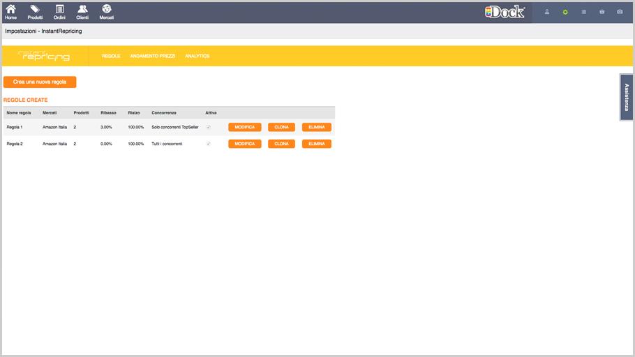 App_IR_screenshot-1.png