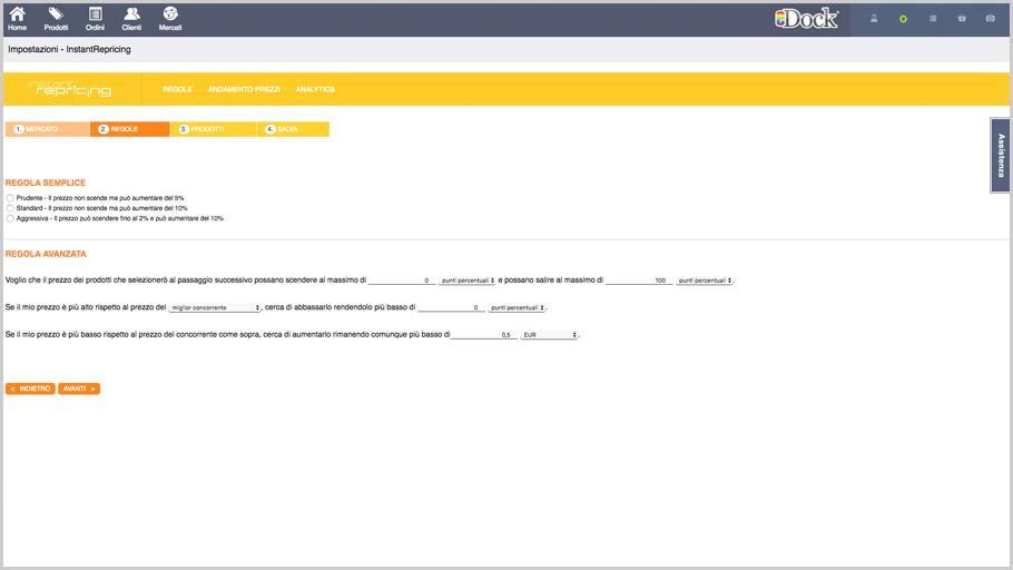 App_IR_screenshot-2.png